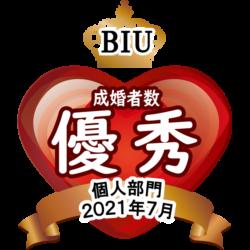 加盟会社BIUから7月も、優秀相談室として表彰
